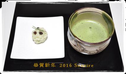 お正月の和菓子 2016年版_c0350941_23364882.png