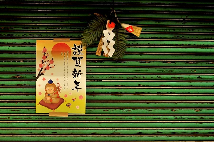 2016初日の出(明石海峡大橋)_d0148541_188455.jpg