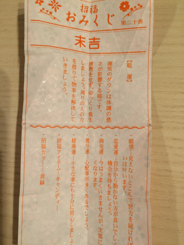 f0032042_08291272.jpg
