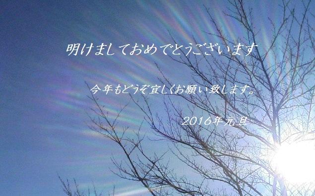 f0172744_1704116.jpg
