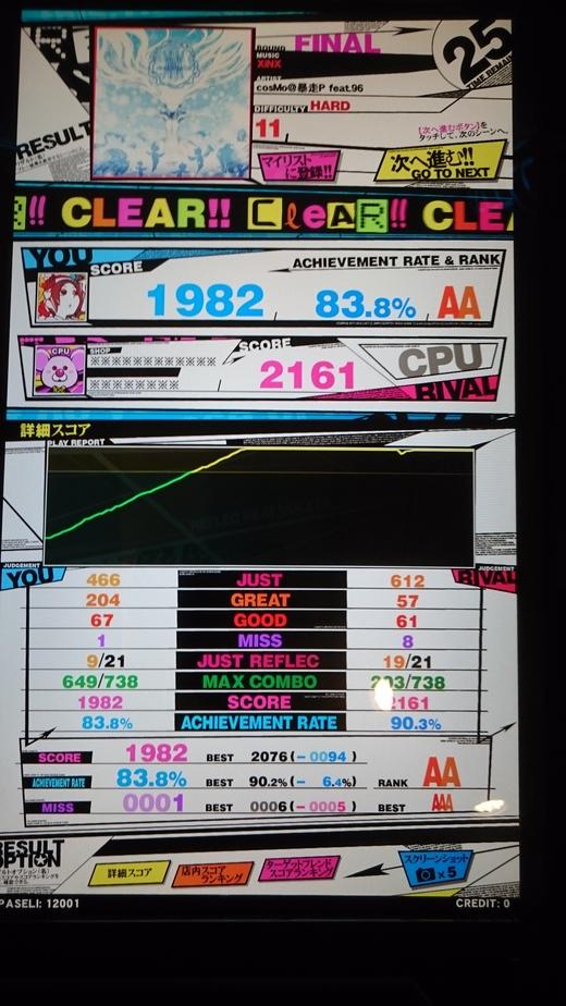 f0019846_1991961.jpg