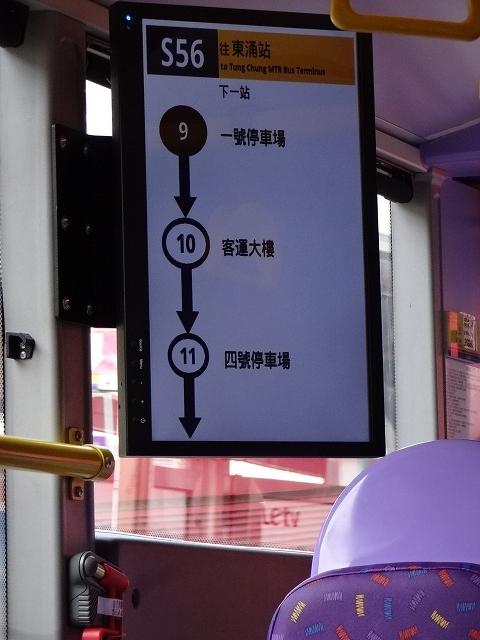 巴士移動と朝食 _b0248150_20333126.jpg
