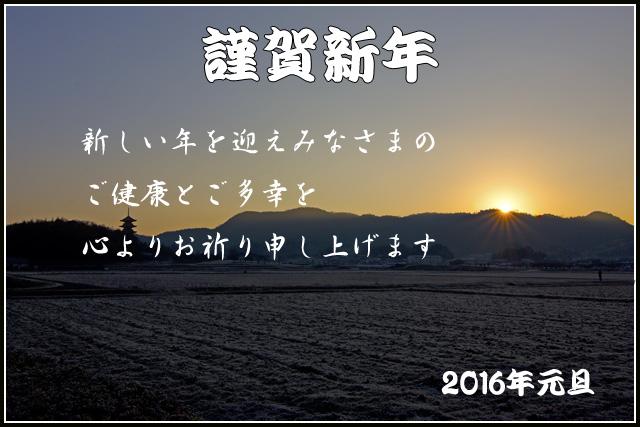 f0324756_17375213.jpg