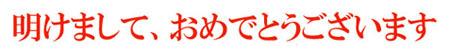 奥地蘭・蓮弁蘭                        No.555_b0034163_08485089.jpg