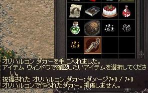 b0083880_11293622.jpg