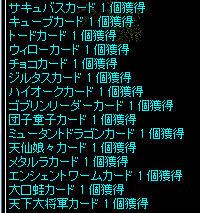 d0330183_165631100.jpg
