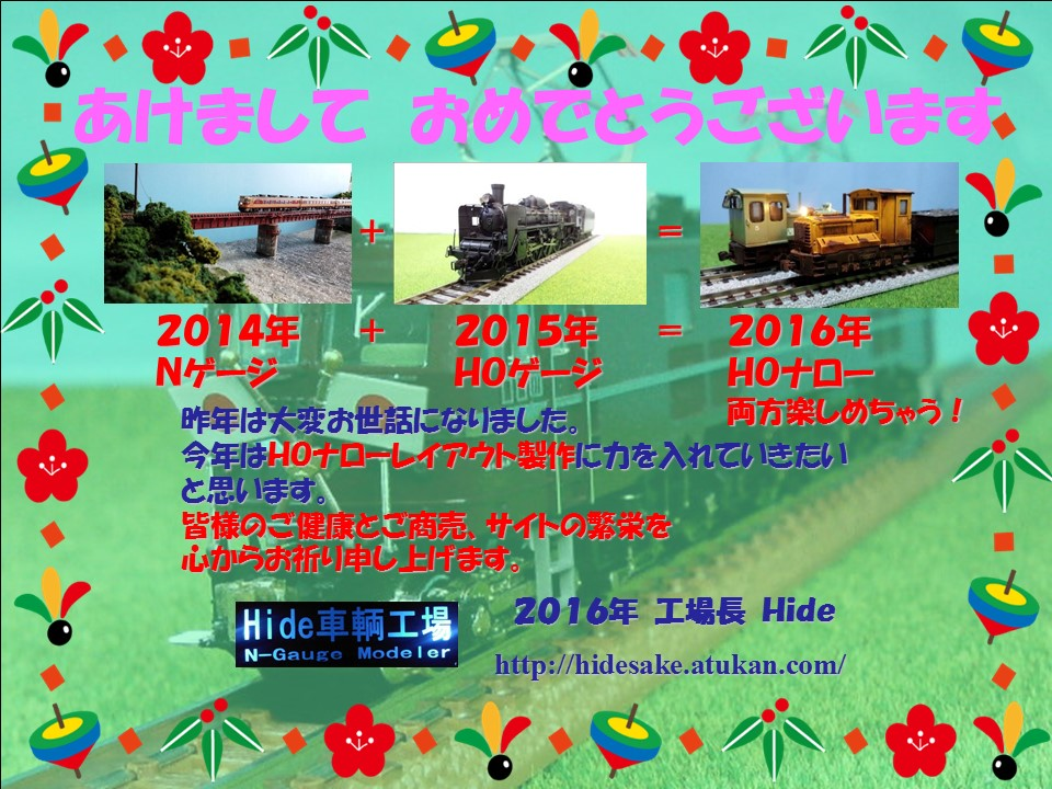 f0206483_8421330.jpg
