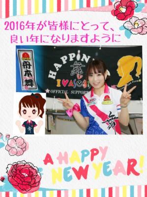 ☆★☆ HAPPINESS NEW YEAR ☆★☆_c0280087_14215474.jpg
