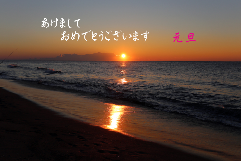 b0012595_13333997.jpg
