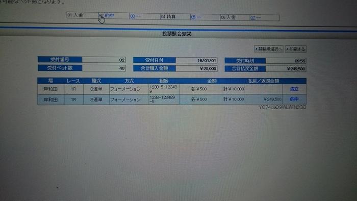 d0073795_19415066.jpg