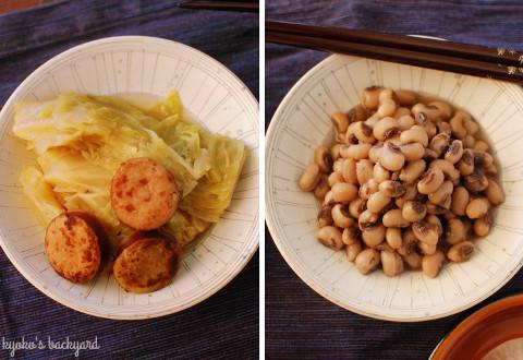 手作り餅の雑煮と、アメリカのおせち_b0253205_06010805.jpg
