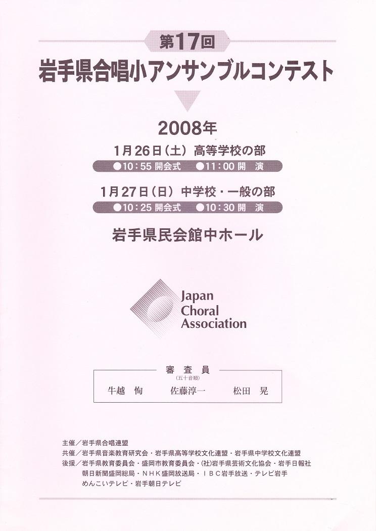 f0211420_20120415.jpg