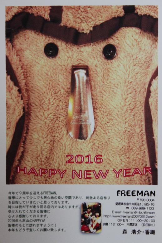 HAPPY NEW YEAR  2016 !_f0191324_101171.jpg