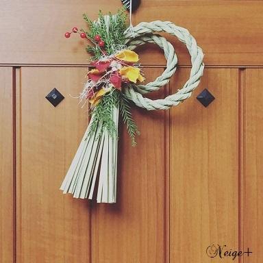 お正月100円セリアのリメイクで布耳アレンジのしめ縄飾り♪_f0023333_12463543.jpg