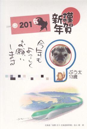 b0047237_20101162.jpg