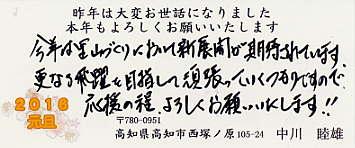 a0051539_1846591.jpg