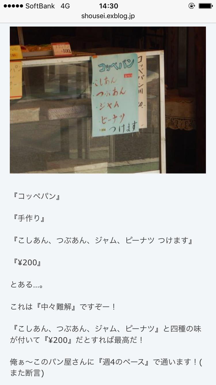 b0136045_14352052.jpg
