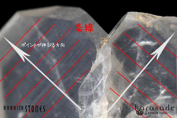 水晶日本式双晶(長崎県産)_d0303974_10122266.jpg