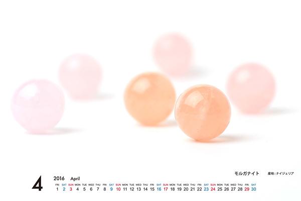 2016年MORiKO★カレンダー(ビーズ編)_d0303974_17185913.jpg