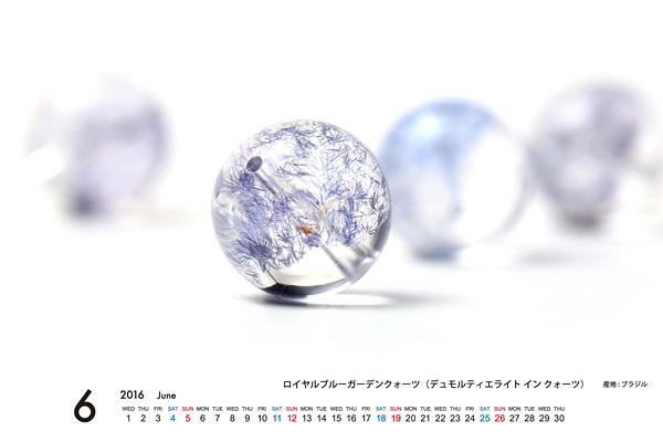 2016年MORiKO★カレンダー(ビーズ編)_d0303974_17192158.jpg