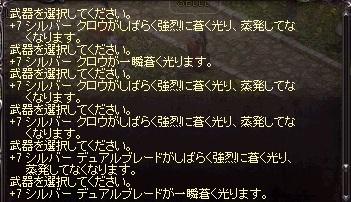 b0083880_743223.jpg