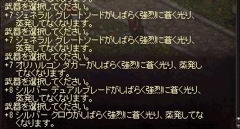 b0083880_743918.jpg