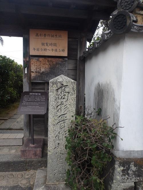 萩へ_d0195183_2229362.jpg