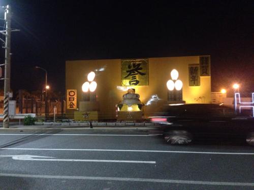 観音寺で大吉〜!!_d0351087_23560859.jpg