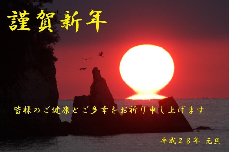c0347492_132339.jpg
