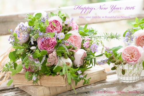 Happy New Year 2016_b0138802_1154288.jpg