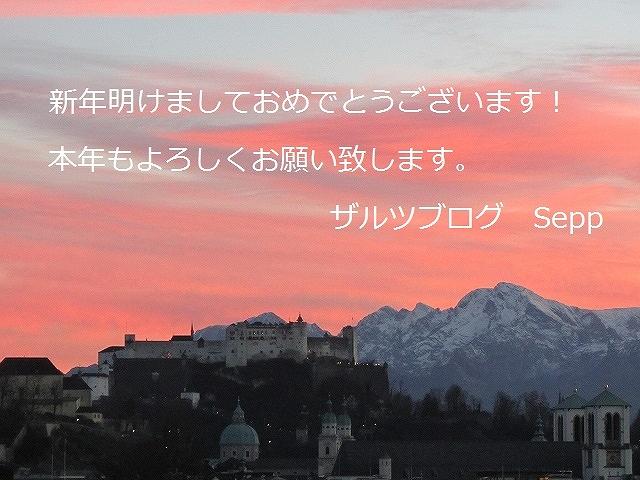 c0167813_19501956.jpg