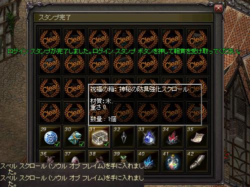 b0056117_22040323.jpg