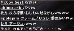 b0236120_0423377.jpg