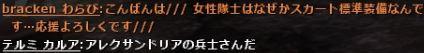 b0236120_0531160.jpg
