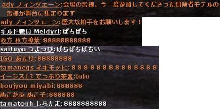 b0236120_0591940.jpg
