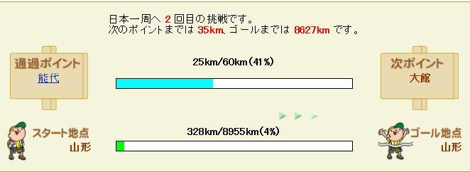 b0008825_14484561.jpg