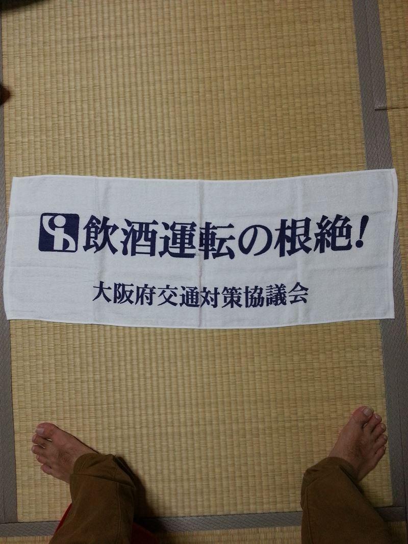 f0159328_022745.jpg