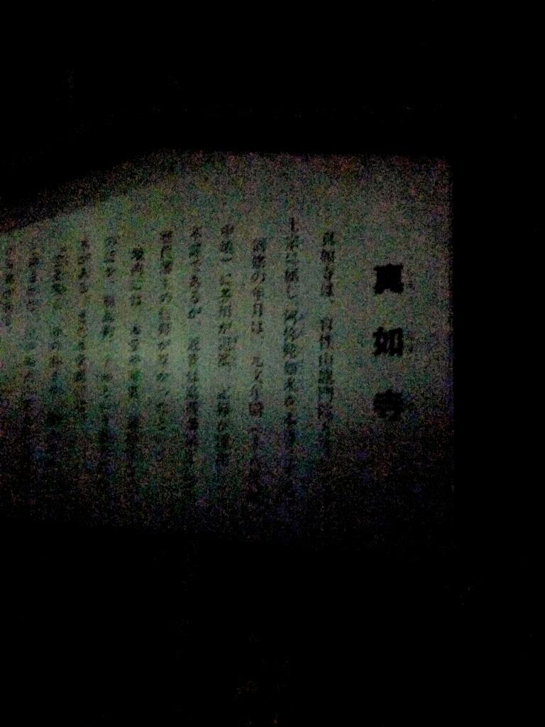 b0186130_01252148.jpg