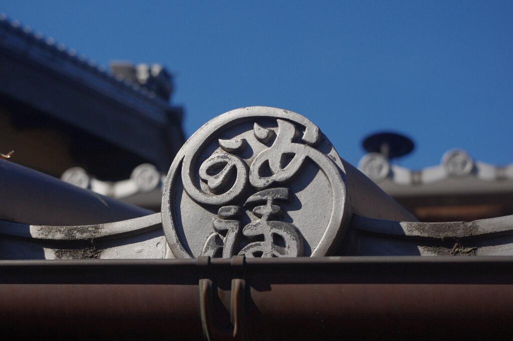 伊勢志摩旅行(1日目)_c0113733_162292.jpg