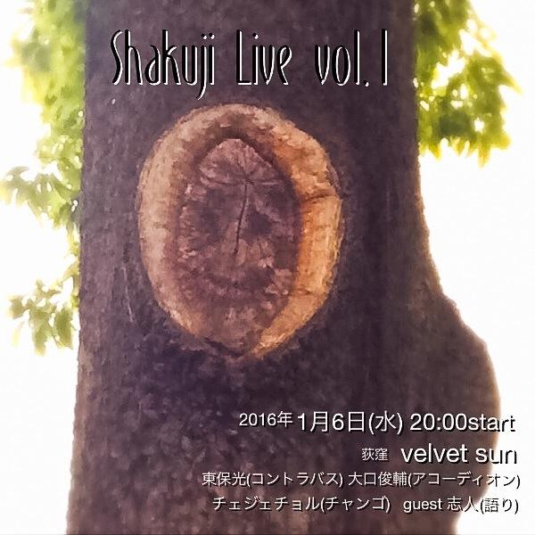 《Shakuji Live vol.1》 1月6日(水) 荻窪『velvet sun』 19:30open / 20:00start _d0158942_21243927.jpg