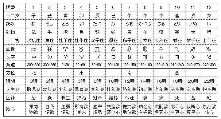 b0221143_19492773.jpg