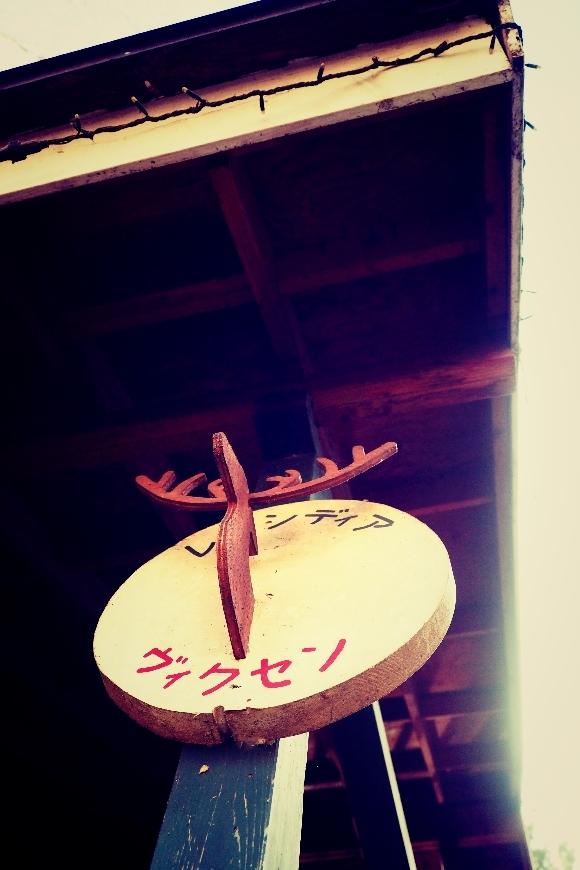 【キャンプレポート】JKキャンプ@サンタヒルズ  Part 2_b0008655_12150001.jpg