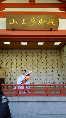 干支にちなんで「赤坂山王日枝神社」☆申年_f0008555_3171010.jpg