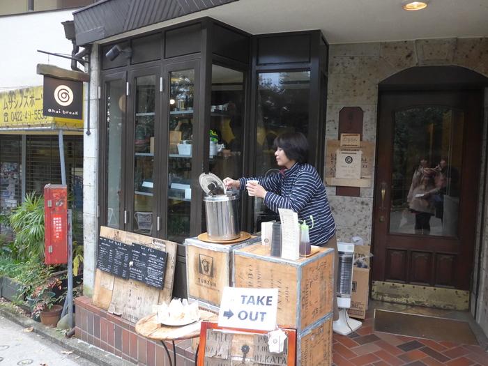 吉祥寺「chai break チャイブレイク」へ行く。_f0232060_13185143.jpg