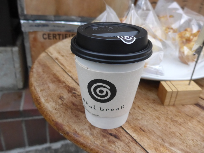 吉祥寺「chai break チャイブレイク」へ行く。_f0232060_13191110.jpg