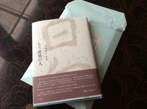 日本の女性の生き方_b0137969_11225886.jpg