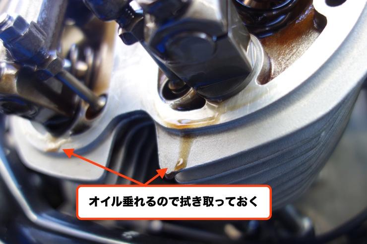 f0310771_20592992.jpg