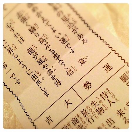 f0100480_1936183.jpg