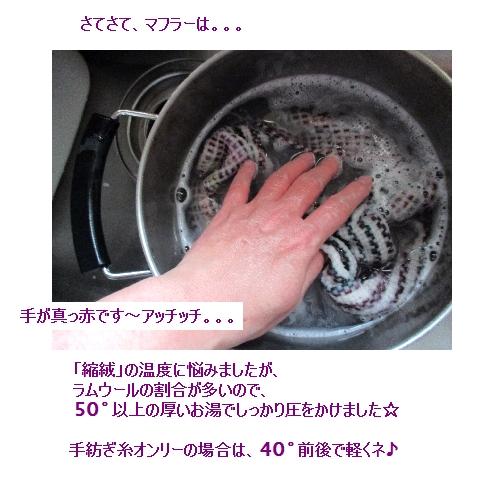 c0221884_15181820.jpg