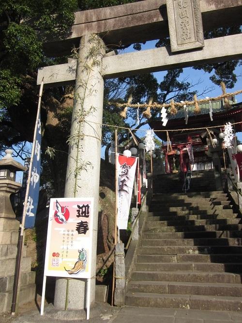 北岡神社の良縁参り 2016_b0228113_11142762.jpg
